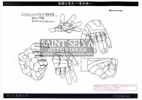 Soul of gold settei 009