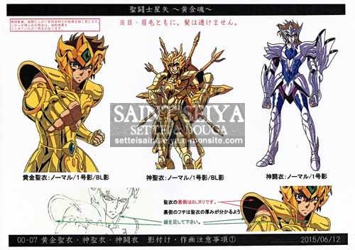 Soul of gold settei 013